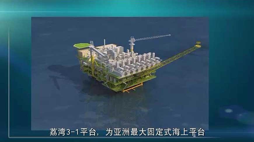 宣传片《海洋石油981》-5