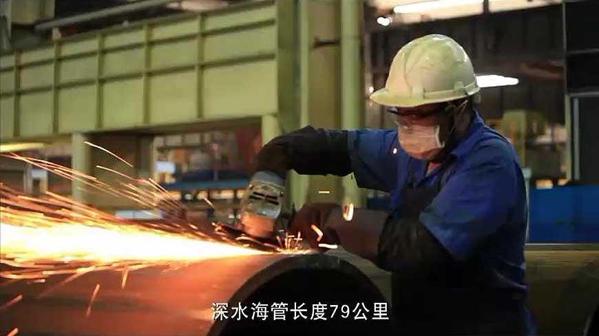 宣传片《海洋石油981》-2
