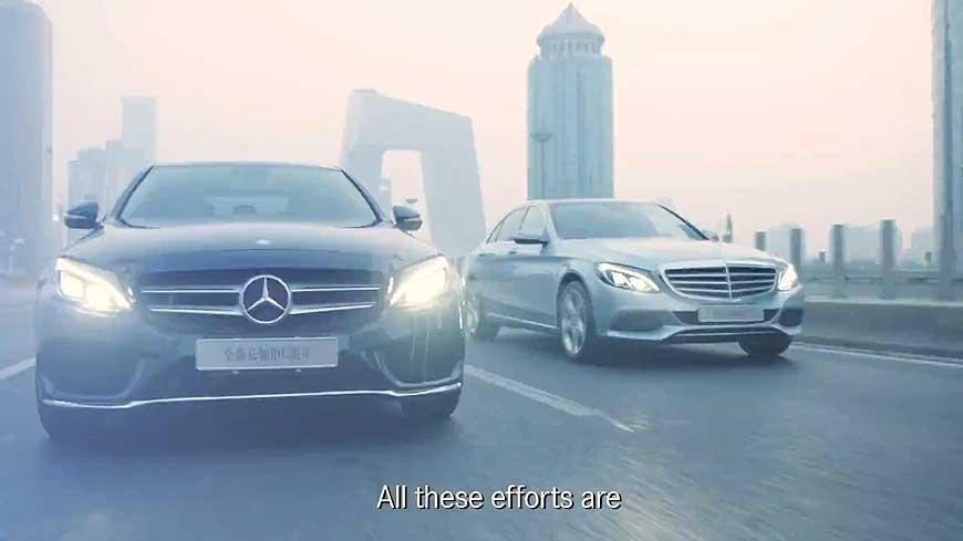 企业宣传片《北京奔驰》-4