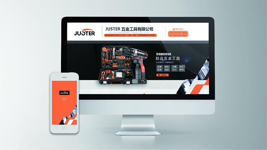Juster VI设计之网站设计