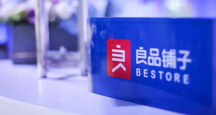 良品铺子启用新logo.jpg