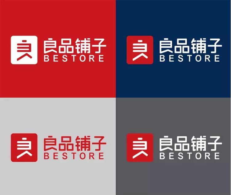 良品铺子启用新logo2.jpg