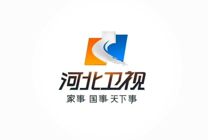 河北卫视LOGO形象升级,谈谈电视台换LOGO-2