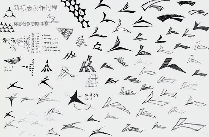 李宁新logo的幕后团队及换标原因-3