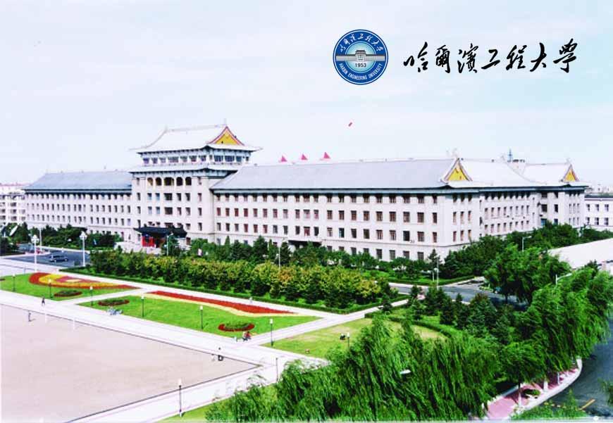 哈尔滨工程大学校徽不走寻常路的震撼-3