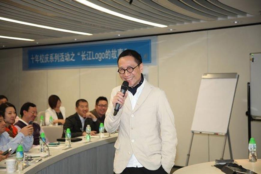 长江商学院logo的设计理念,走进大咖陈幼坚的思想-3