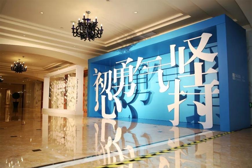 长江商学院logo的设计理念,走进大咖陈幼坚的思想-5