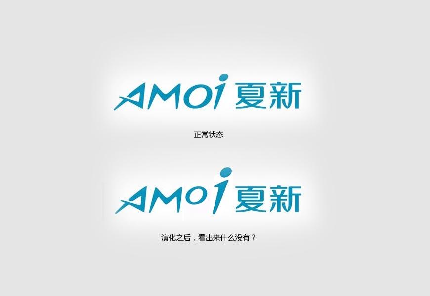 夏新logo的神秘内涵-1