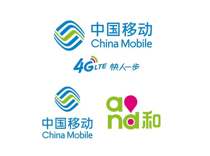 中国移动新LOGO带来的美好引申意义-2