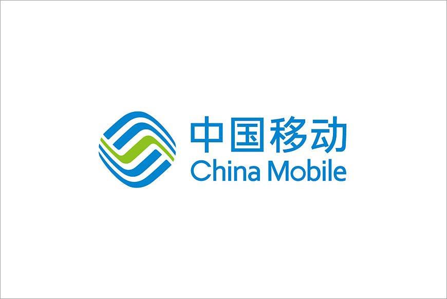 中国移动新LOGO带来的美好引申意义-1
