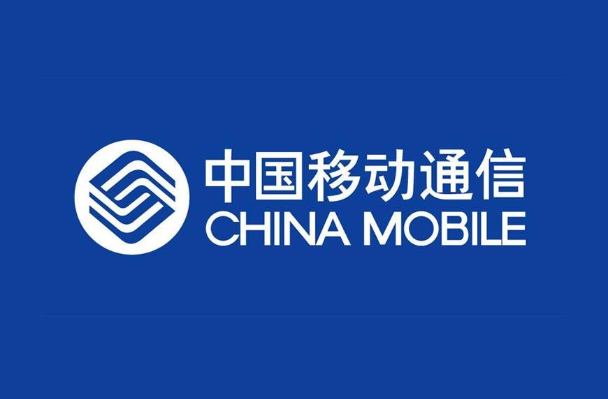 中国移动新LOGO带来的美好引申意义-4