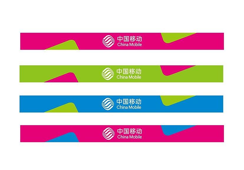 中国移动新LOGO带来的美好引申意义-3