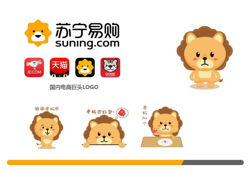 苏宁LOGO攀登新高经典恒久远-3