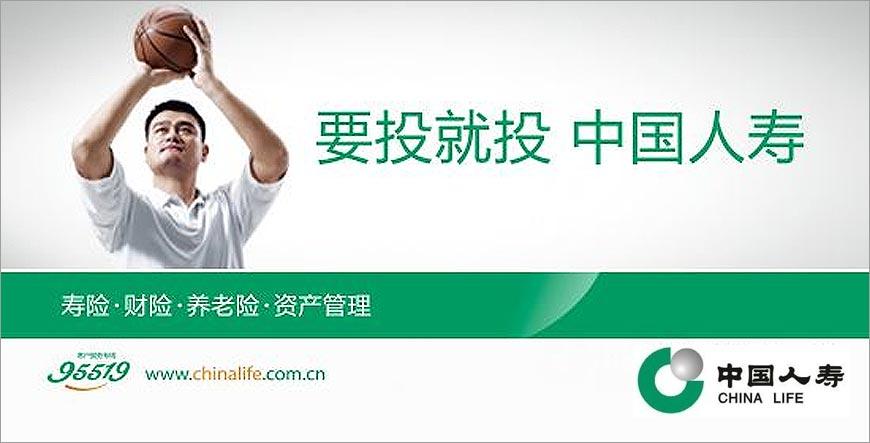 中国人寿财险logo的设计大智慧-2