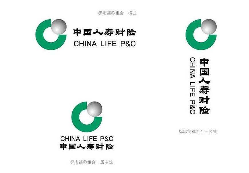 中国人寿财险logo的设计大智慧-3