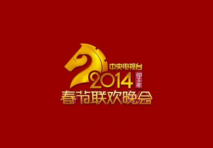 央视春晚logo设计的含义和趣事-2