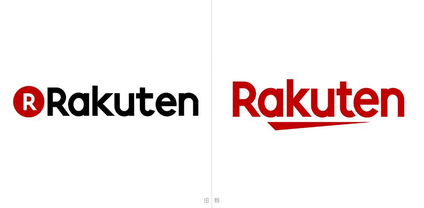 新款日本乐天个性logo设计和字体设计欣赏-3