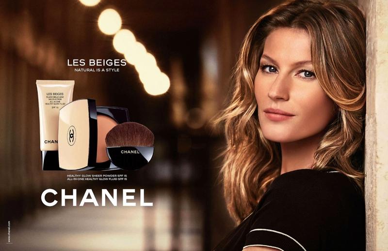 全球十大化妆品美妆品牌排行榜-法国Chanel(香奈尔)
