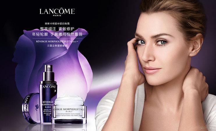 全球十大化妆品美妆品牌排行榜-法国Lancome(兰蔻