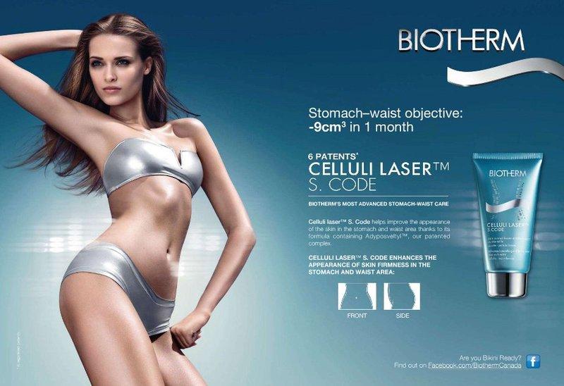 全球十大化妆品美妆品牌排行榜-法国Biotherm(碧欧泉)