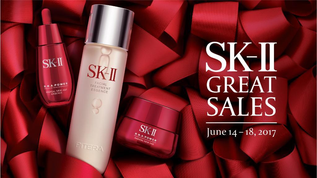 全球十大化妆品美妆品牌排行榜-日本Sk-II