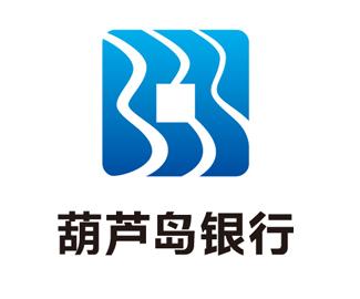 葫芦岛银行logo