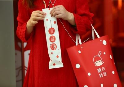 北京 糖衣娃娃